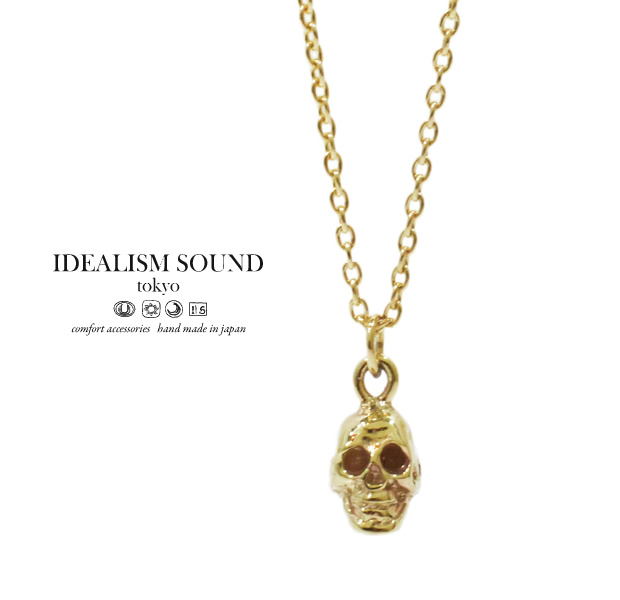 idealism sound No.13083
