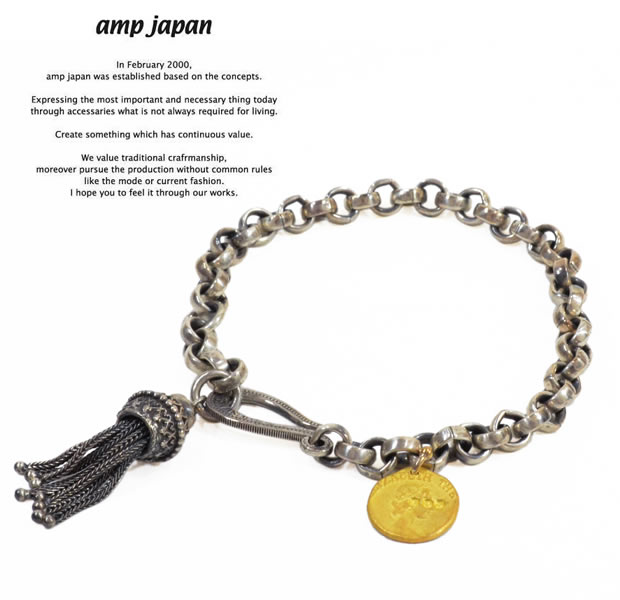 amp japan 6am-164