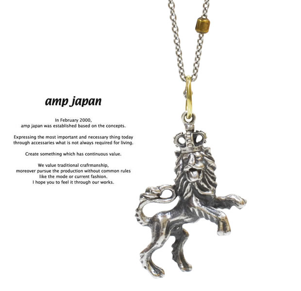amp japan  12ah-161 st lion necklace