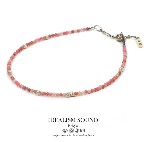 idealism sound No.12041 Pink