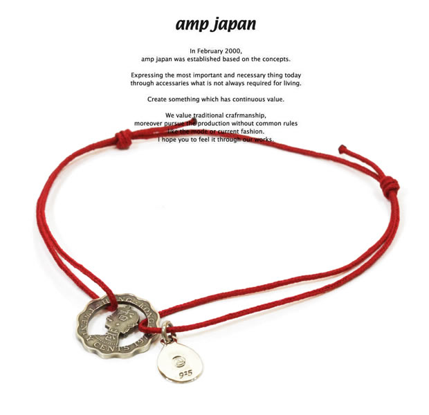 amp japan 8am-110s Hong Kong