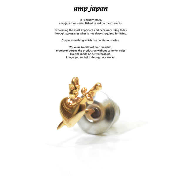 amp japan  11ah-812 mary heart pierce