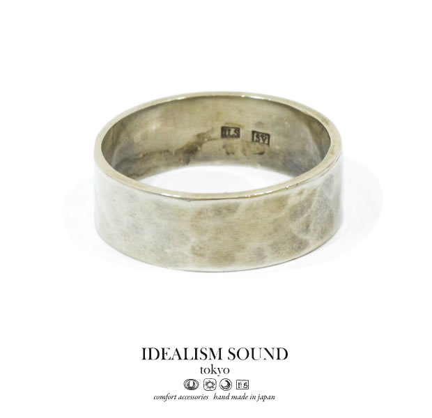 idealism sound No.14097
