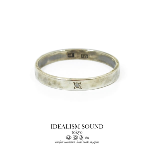 idealism sound No.14099
