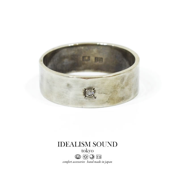 idealism sound No.14100