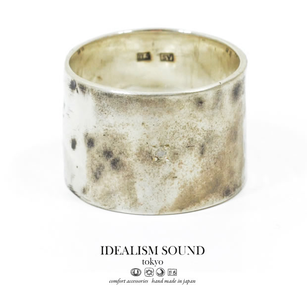 idealism sound No.14101