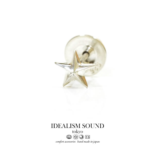 idealism sound No.13018