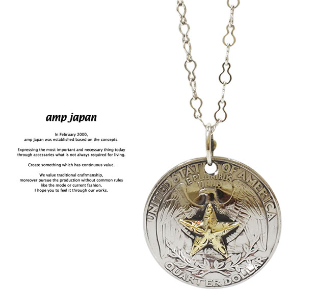 amp japan 15AD-101 Star Quarter Concho Necklace.