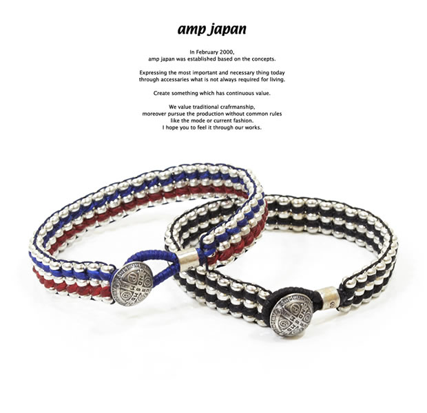 amp japan 15AH-420 Metal Beads Braid Bracelet.