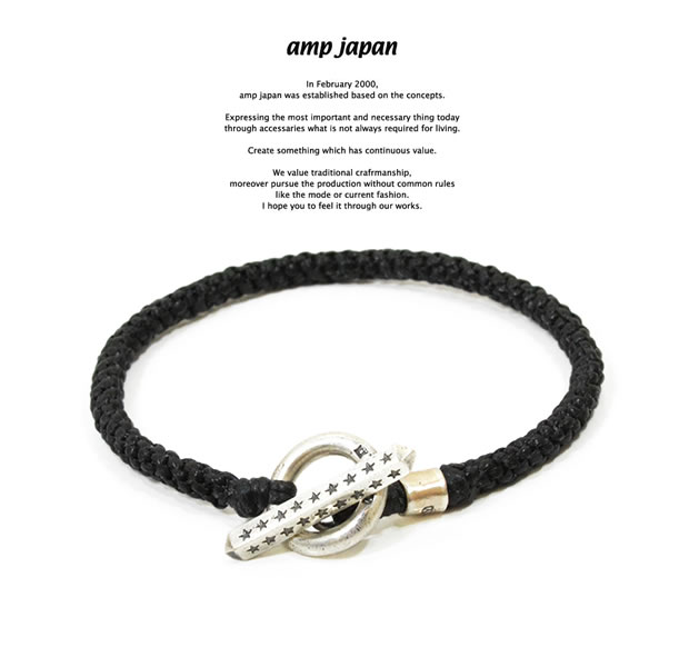 amp japan 15AH-425BK Black Knit Star Bracelet
