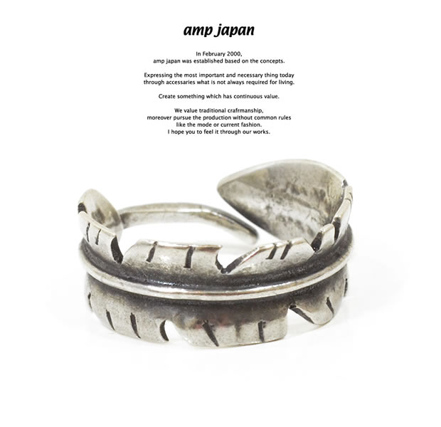 amp japan 15AO-200 Eternal Feather ring