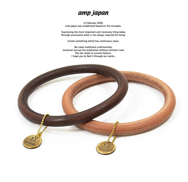 amp japan 15AO-315 Native Leather Bangle