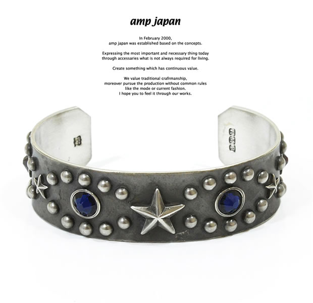 amp japan 15AO-327BR Shooting Star Studs Bangle
