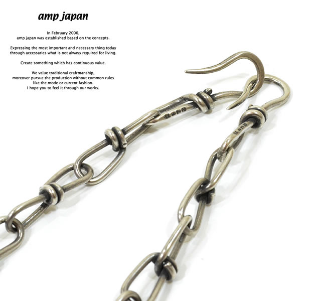 amp japan 15AO-600 Johnny Chain