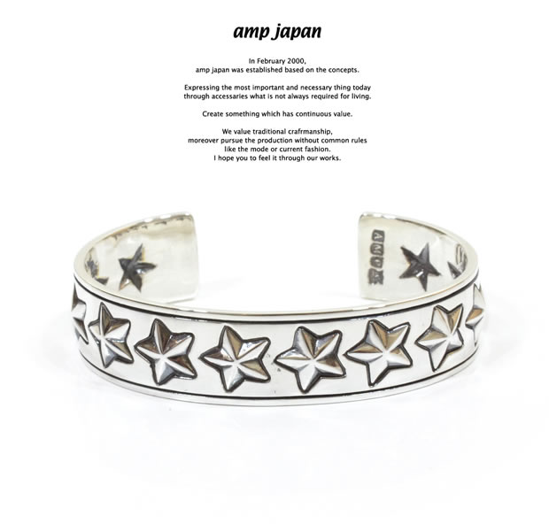amp japan 15AH-310 Hybrid Star Bangle