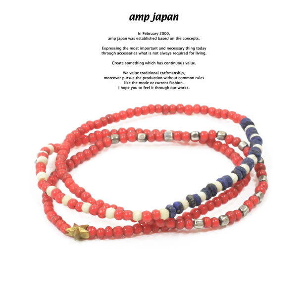 amp japan 15AHK-400RD Vintage White Hearts -U.S.A-