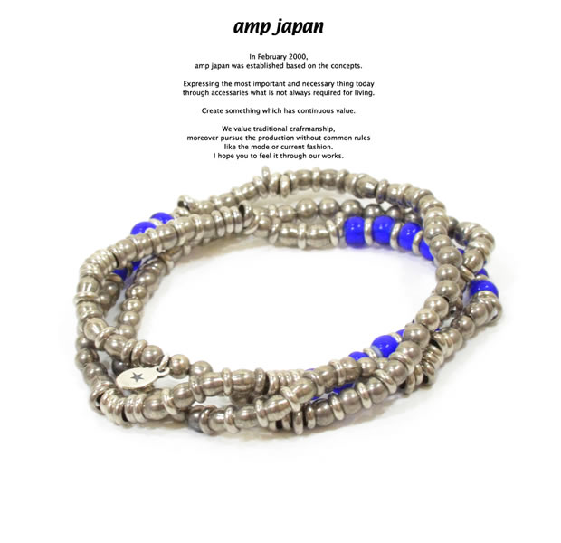 amp japan 15AHK-402NV Metal Beads Sunset & Sunrise