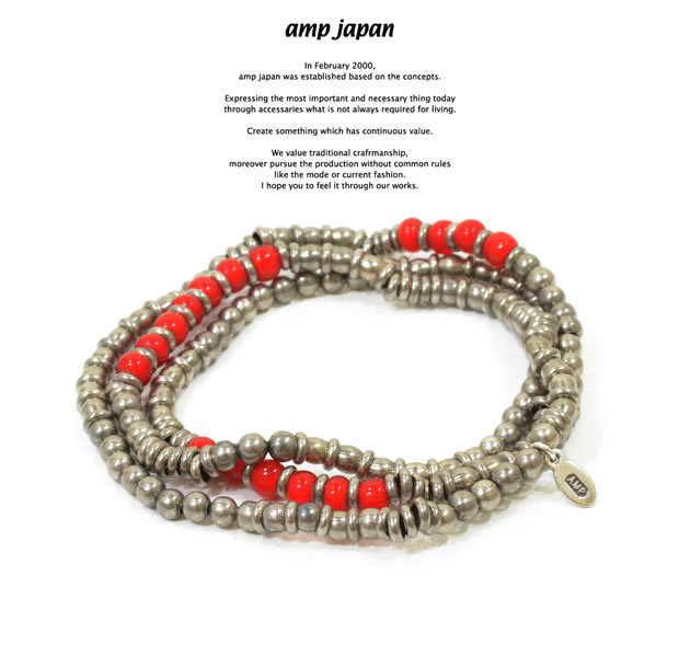 amp japan 15AHK-402RD  Metal Beads Sunset & Sunrise