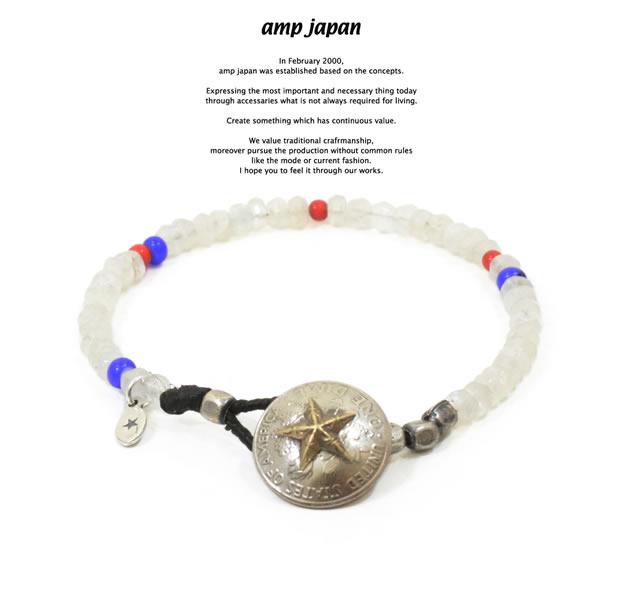 amp japan 15AHK-415 Star Dime Concho Beads Bracelet-Moon Stone-
