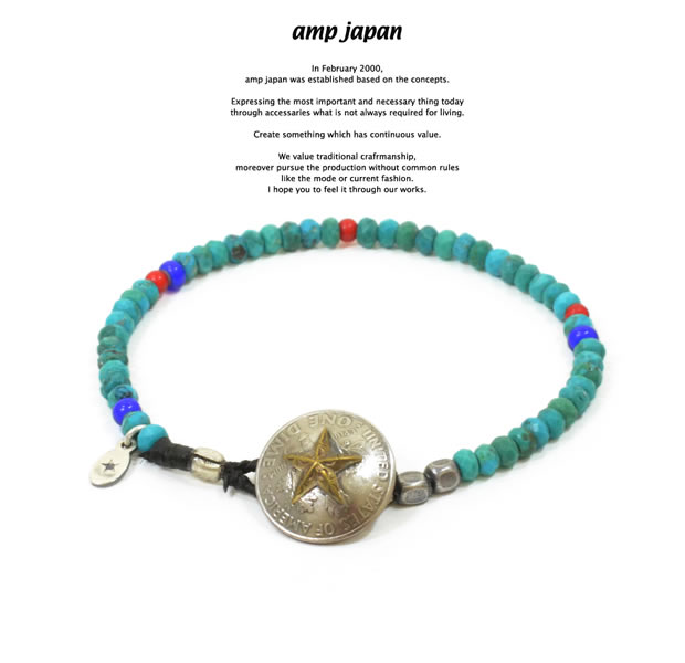 amp japan 15AHK-416 Star Dime Concho Beads Bracelet-Turquoise-