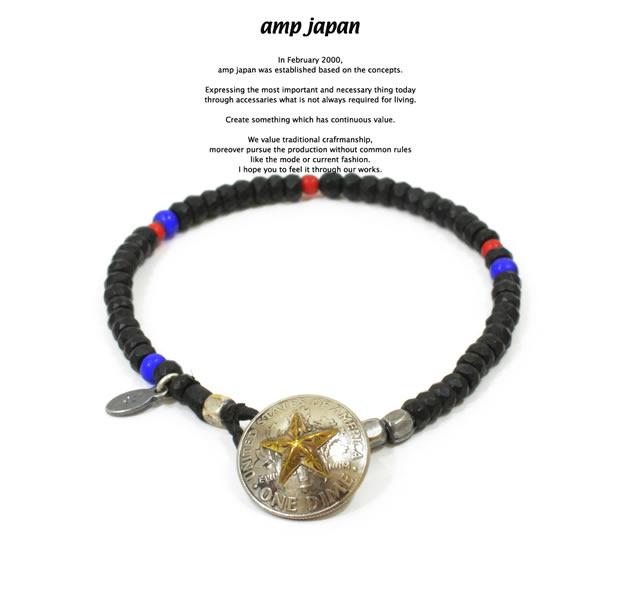 amp japan 15AHK-417 Star Dime Concho Beads Bracelet-Onyx-