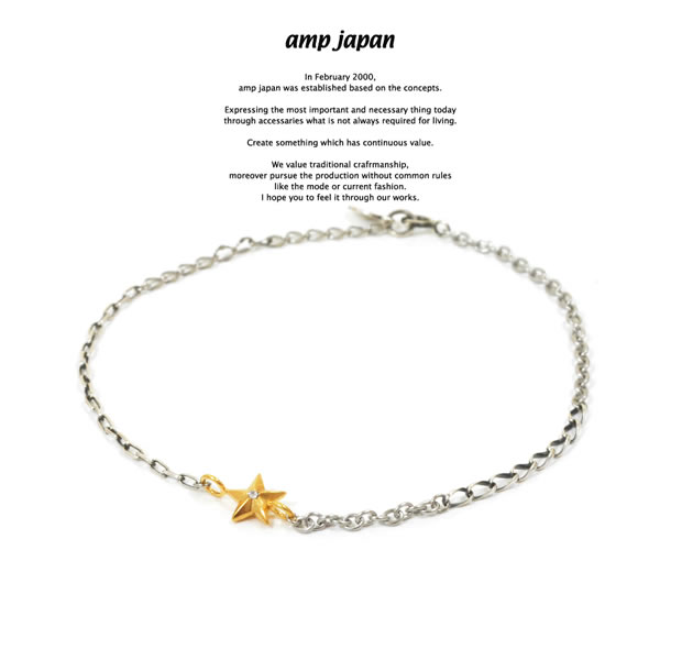 amp japan 15AH-700 Star Chain Anklet
