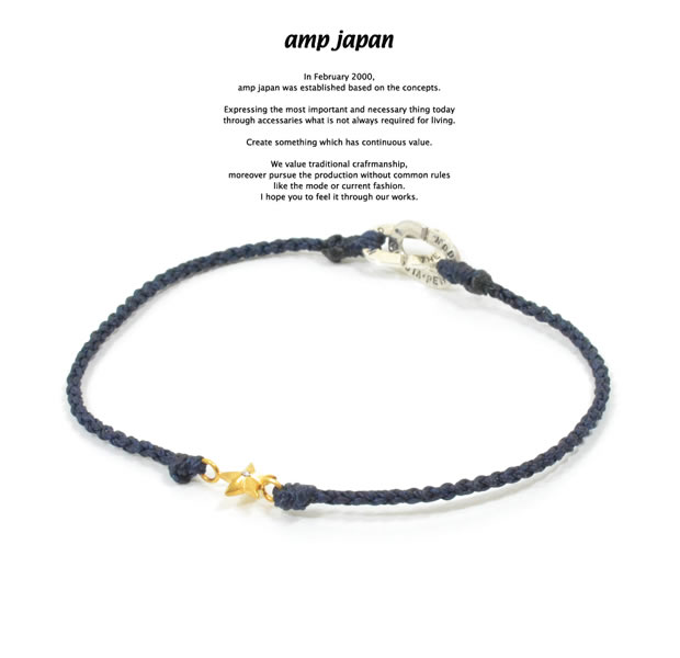 amp japan 15AH-701 Star Wax cord Anklet