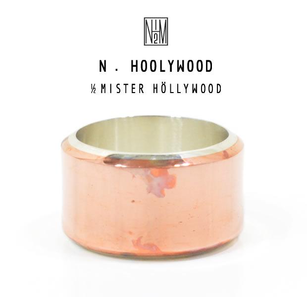 amp japan x N.HoolyWOOD 152-AC26 Vertigo#2 Ring