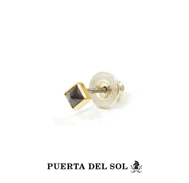 PUERTA DEL SOL PC949