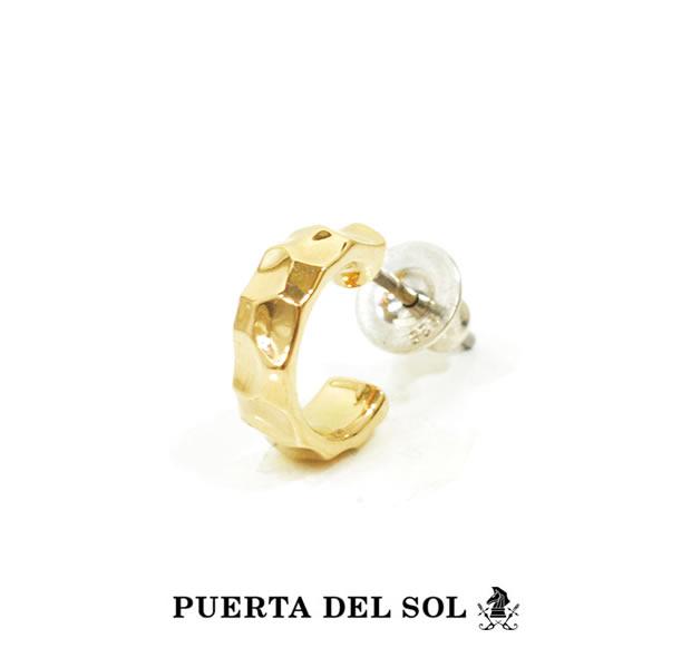 PUERTA DEL SOL PC956YG