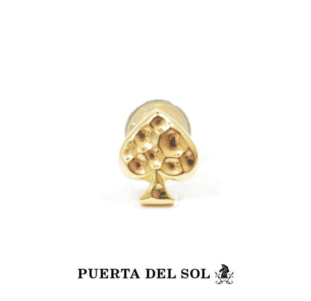 PUERTA DEL SOL PC959YG