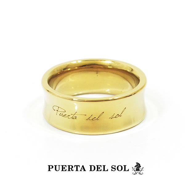 PUERTA DEL SOL R939YG