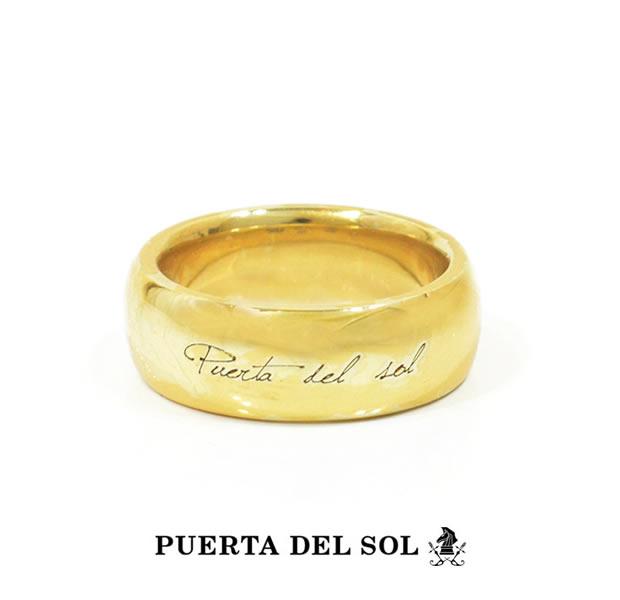 PUERTA DEL SOL R940YG