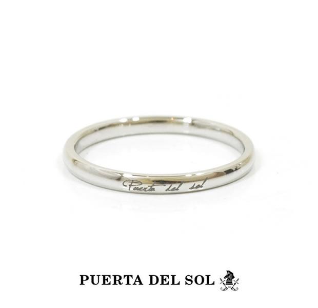 PUERTA DEL SOL R941WG