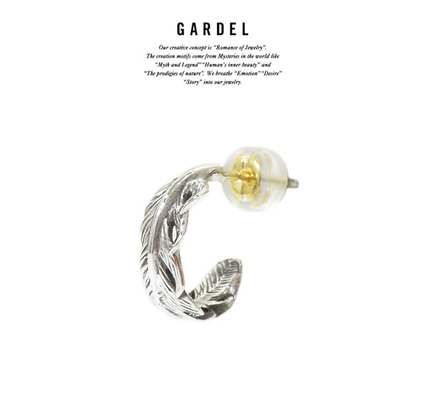 GARDEL GDE-050 NATURAL FEATHER PIERCE