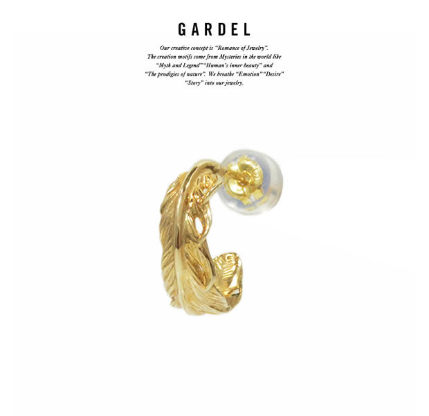 GARDEL GDE-050/K18YG NATURAL FEATHER PIERCE