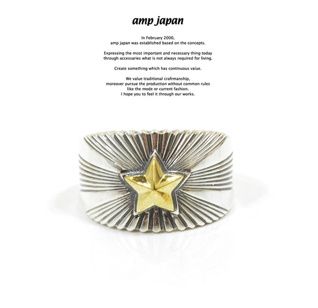 amp japan 15AH-241 Starlight Ring -Silver Plated Brass-