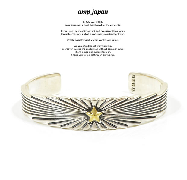 amp japan 15AH-331 Starlight Bangle -Silver Plated Brass-
