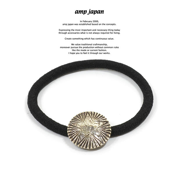 amp japan 15AH-820 Starlight Hair Elastic -Native American-