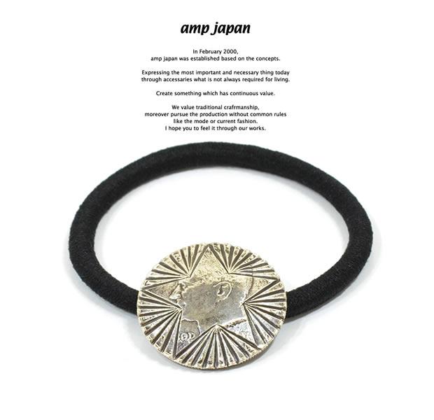 amp japan 15AH-821 Starlight Hair Elastic -Kennedy-