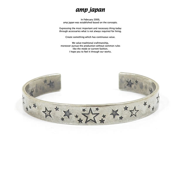 amp japan 15AO-344 Stardust Bangle -Narrow-