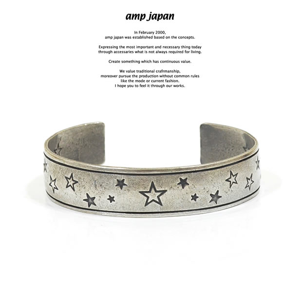 amp japan 15AO-345 Stardust Bangle -Middle-