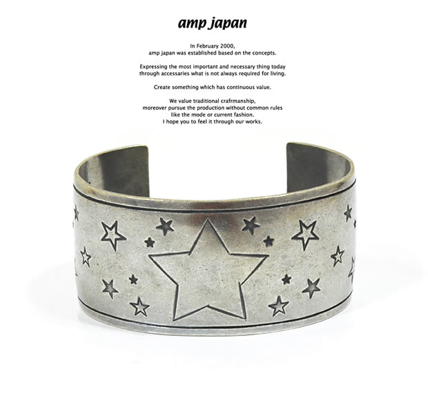 amp japan 15AO-346 Stardust Bangle -Wide-