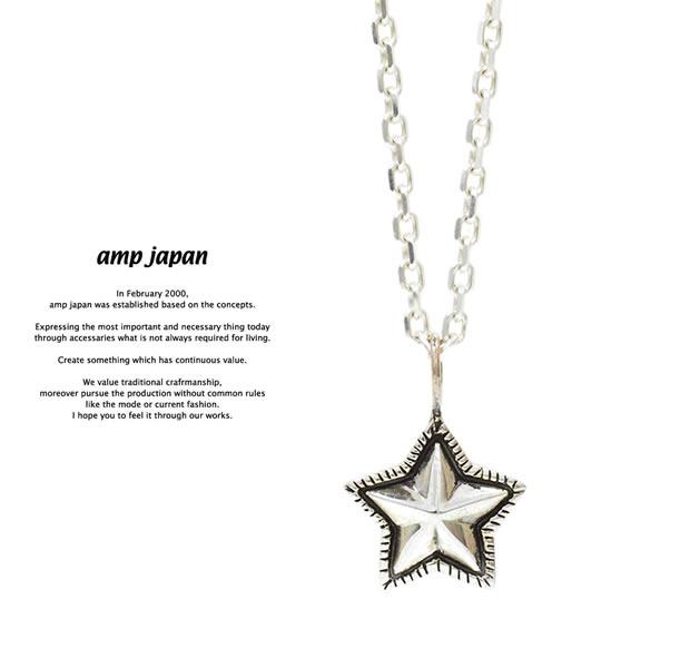 amp japan 15AH-127 Hybrid Star Necklace