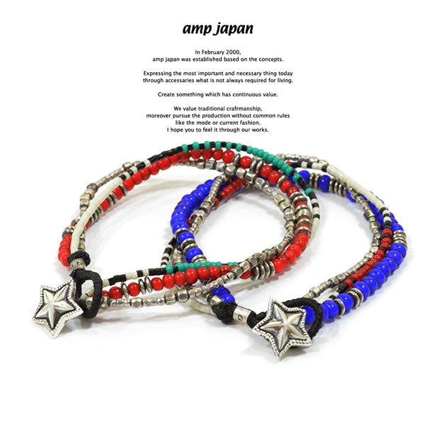 amp japan 15AH-445 Hybrid Star Concho Layered Bracelet