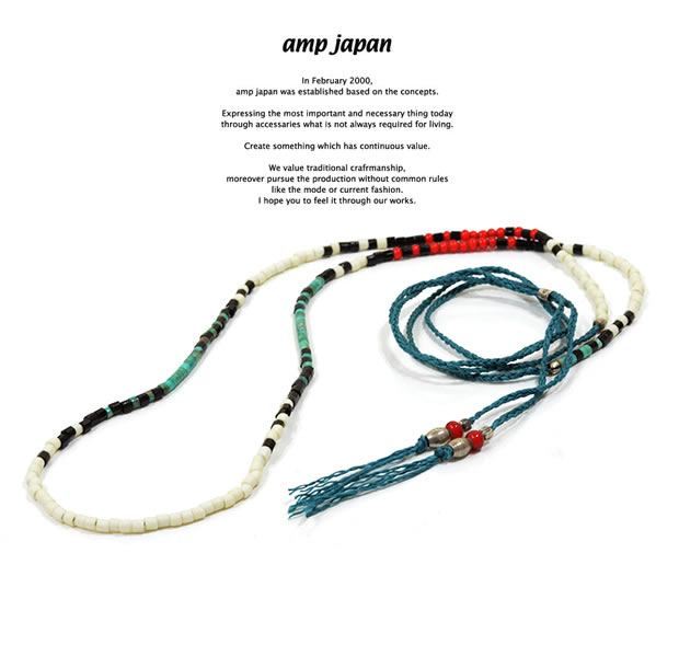 amp japan 15AHK-131 Native Pattern Necklace -Santo Dominqo-