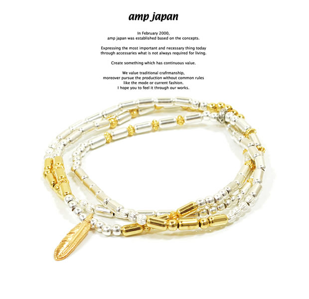 amp japan 15AH-435 Silver Beads With Small Feater