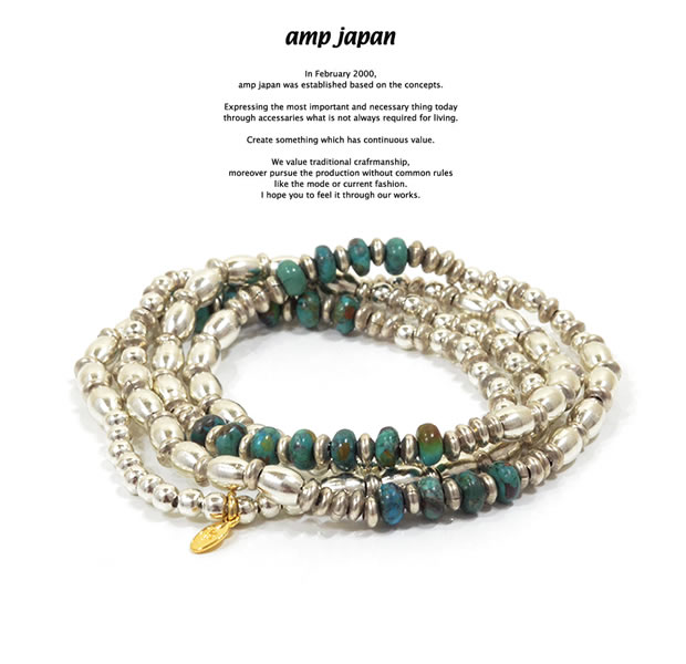amp japan 15AHK-441 Metal Beads & Turquoise -Long-