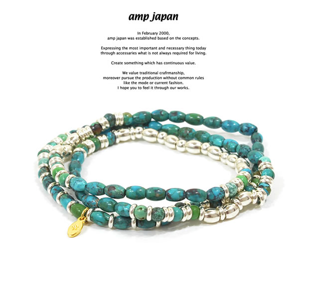 amp japan 15AHK-442 Turquoise & Metal Beads