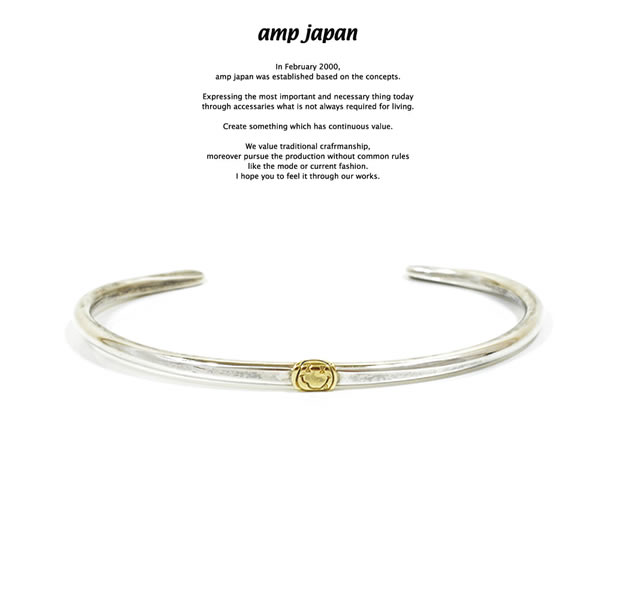 amp japan 15AO-341 Hammered Bangle -Brass Trip Smile-